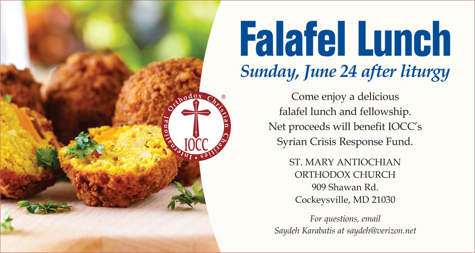 baltimore-falfafel-lunch-6-24-18-registration-banner-layout-