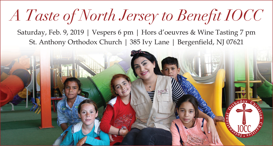 bergenfield-wine-tasting-2-9-19-registration-banner4.jpg