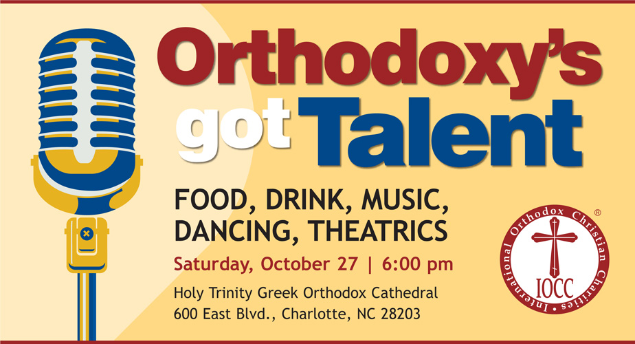 charlotte-talent-show-10-27-18-registration-banner-layout-ne