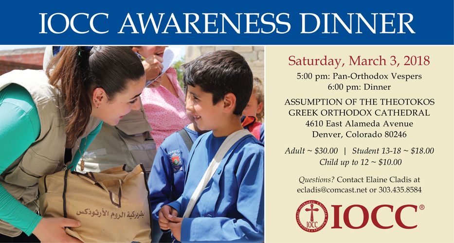denver-awareness-dinner-3-3-18-registration-banner-layout1.j