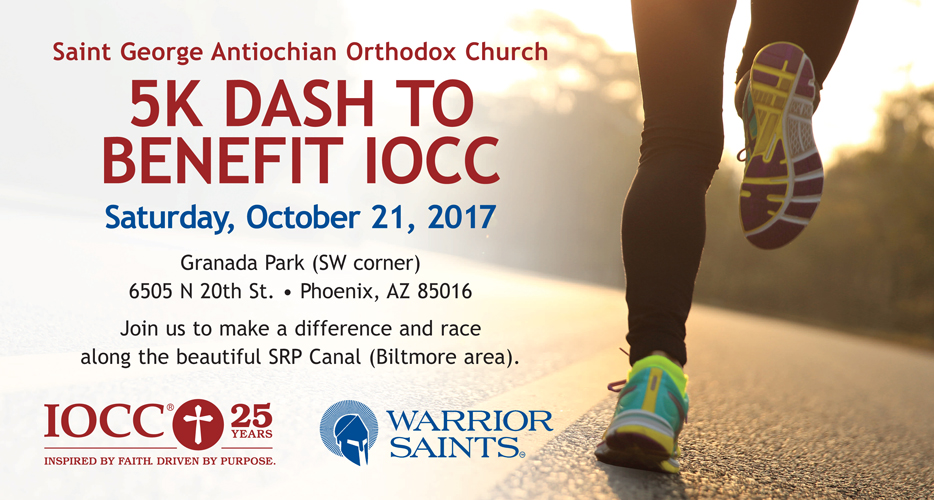 phoenix-5kwalk-10-21-17-registration-banner-1.jpg