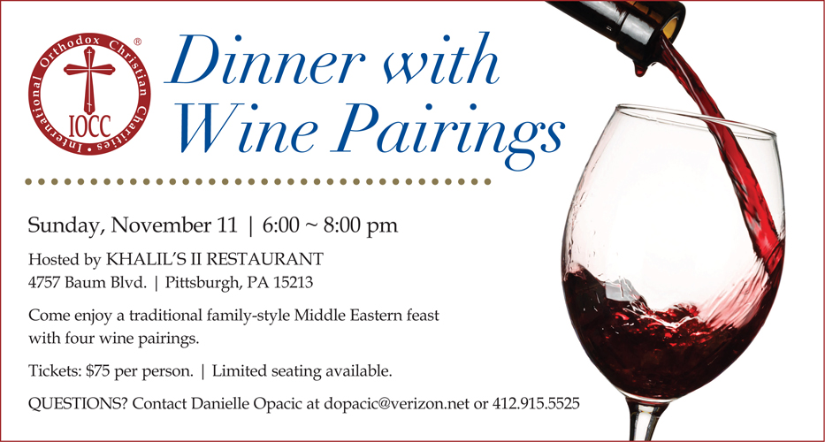 pittsburgh-wine-tasting-11-11-18-registration-banner1.jpg