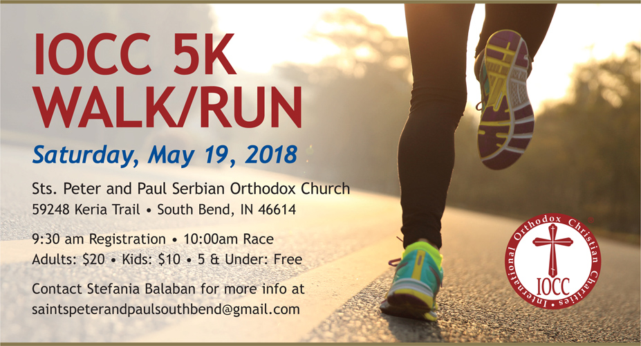 south-bend-5k-5-19-18-registration-banner2.jpg