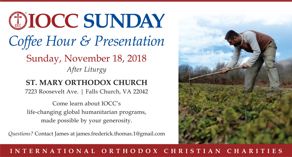 falls-church-coffee-hour-11-18-18-registration-banner-layout