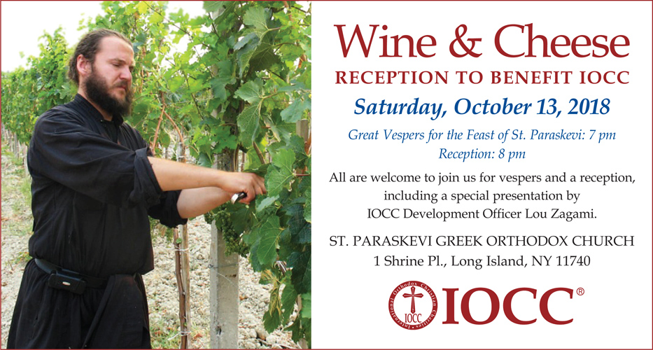 long-island-wine-cheese-10-13-18-registration-banner-layout-